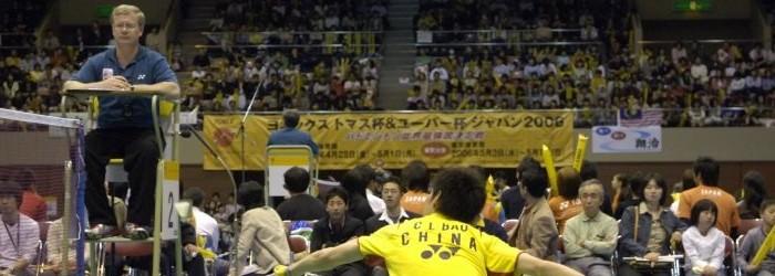 Umpiring in Japan